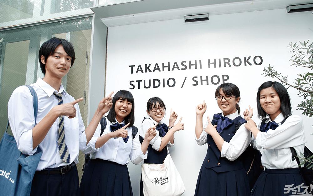 """高橋理子さんにデザインの""""いろは""""を聞きました!!"""